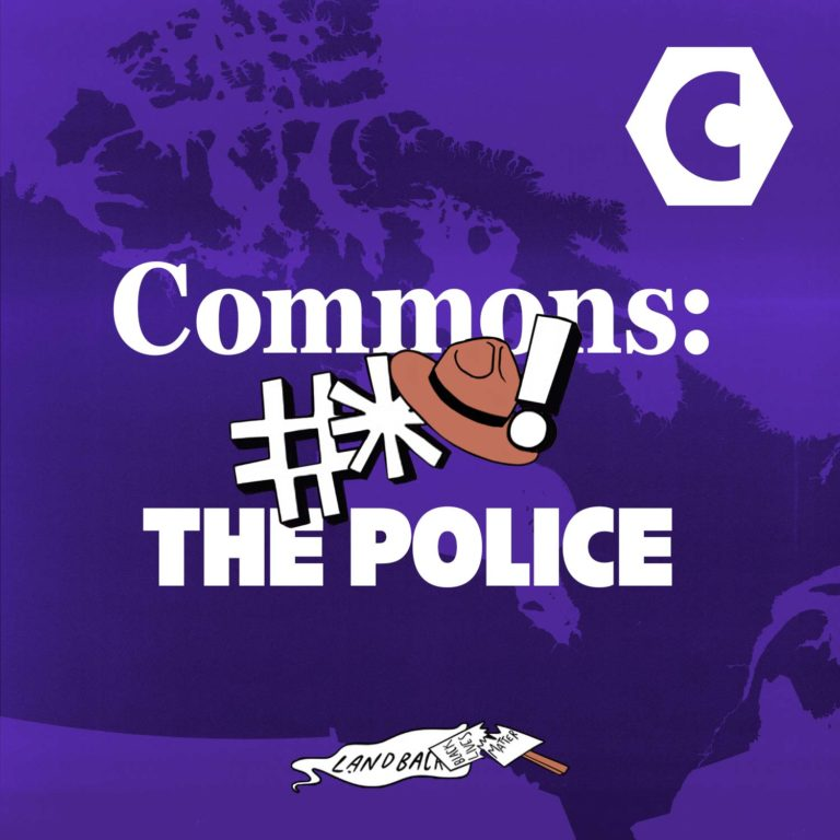 COMMONS: The Police